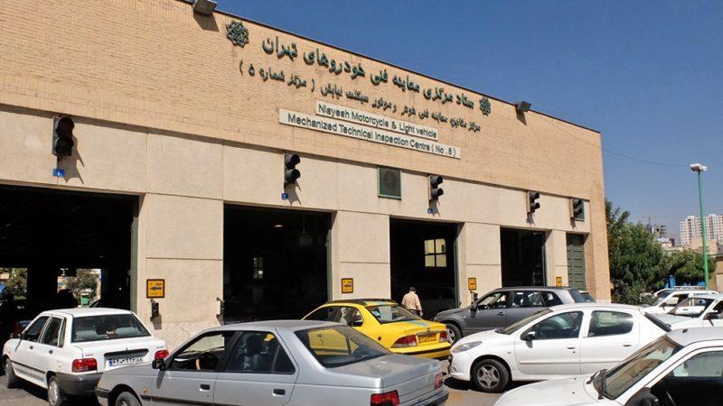 لیست مراکز معاینه فنی خودرو