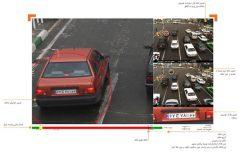 استعلام ریز خلافی خودرو
